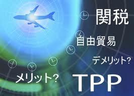 TPP メリット