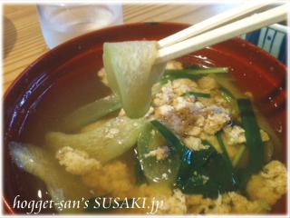 ツガニ汁定食4