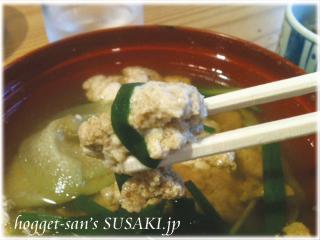 ツガニ汁定食3