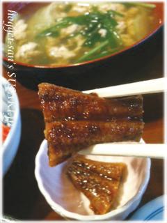 ツガニ汁定食12