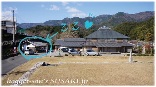 葉山の茶屋6