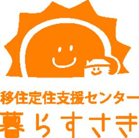 暮らすさき ロゴ