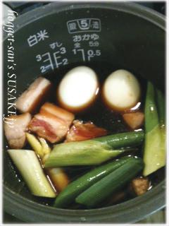 ほげ's キッチン5