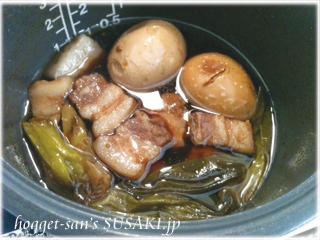 ほげ's キッチン4
