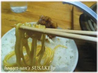 豚鍋焼きラーメン1