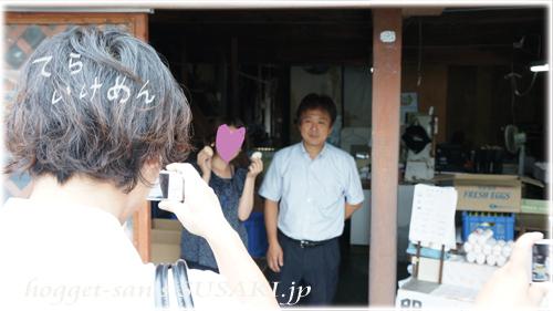 井上亀一商店1