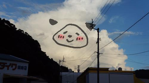 ホゲット雲