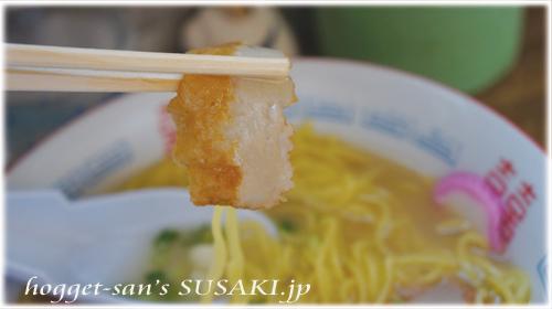 千﨑製麺2