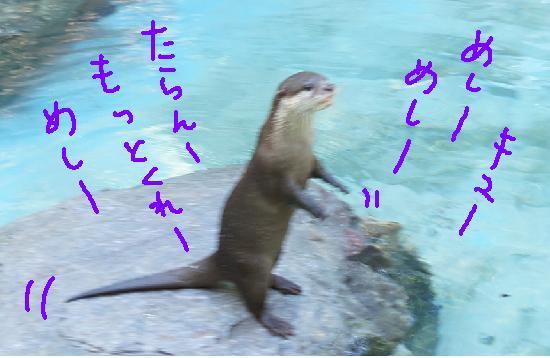 のいち動物公園3