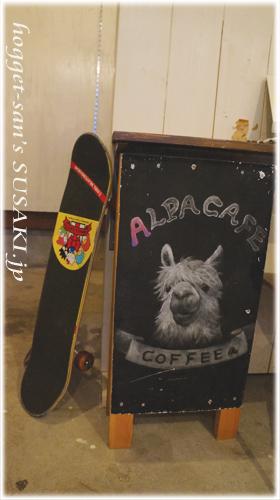 Alpa Cafe6