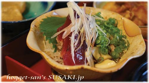 ランチパスポート魚菜市場3