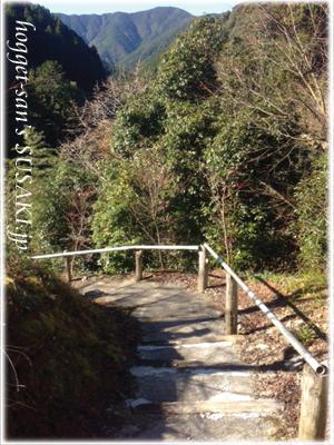20121213山里温泉3
