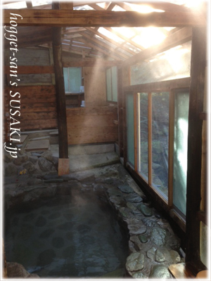 20121213山里温泉5