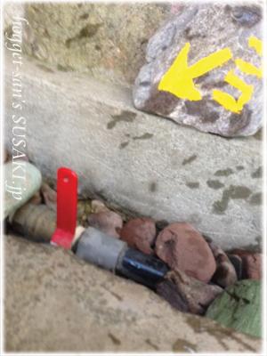 20121213山里温泉7