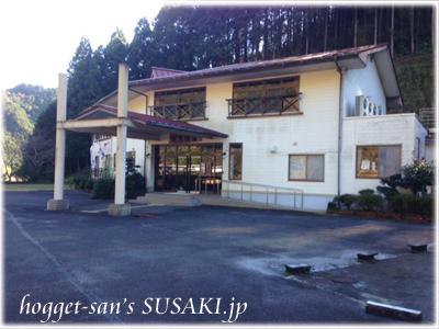 20121213山里温泉10