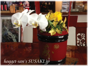 20121213山里温泉12