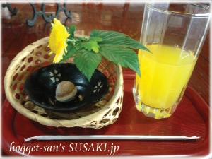 20121213山里温泉11