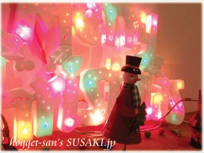 20121216クリスマス会2