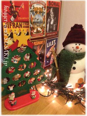 20121216クリスマス会18