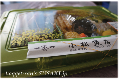 20121231小松魚店2