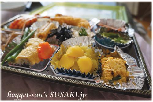 20121231小松魚店1