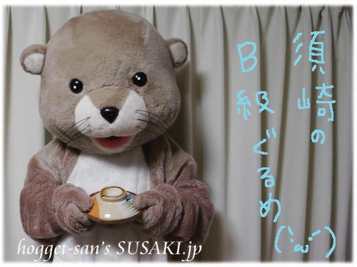 20130124鍋焼きラーメン2