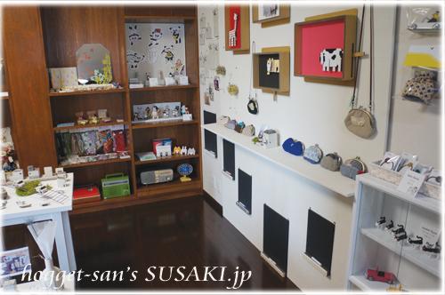 20130130川村雑貨店9