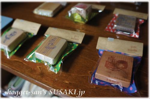 20130130川村雑貨店6