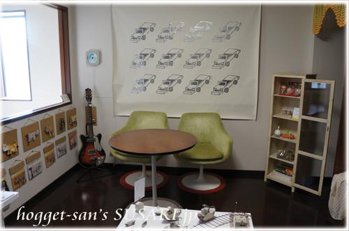 20130130川村雑貨店7