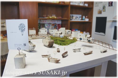 20130130川村雑貨店13