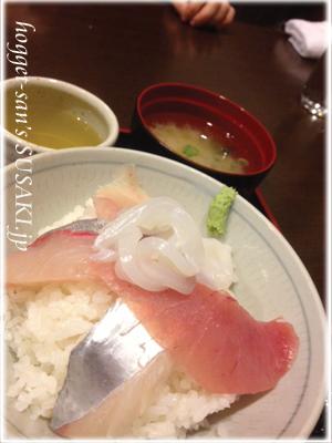 20130215魚貴ランチ5