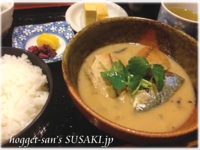 20130215魚貴ランチ3