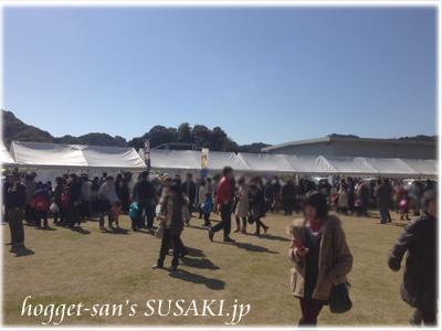 20130225鯛伊食祭2