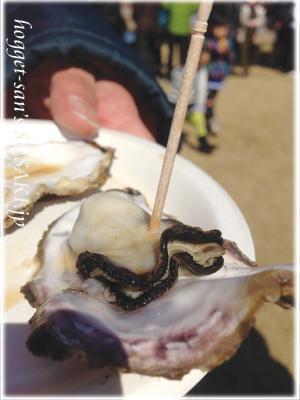 20130225鯛伊食祭1