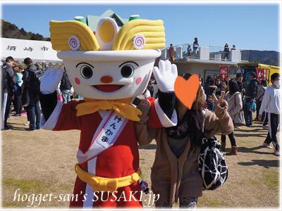 20130225鯛伊食祭6