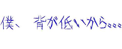 20130225鯛伊食祭8