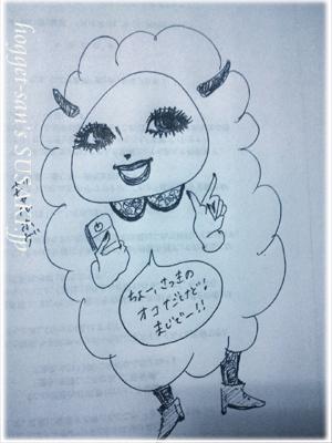 20130225鯛伊食祭9