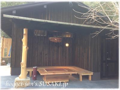 20130227桑田山温泉4