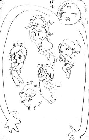 20130303喜楽4