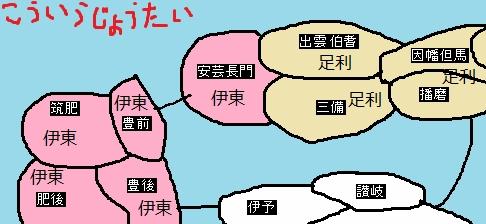 urooboenishinihon01.jpg