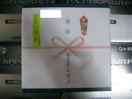 IMGP4310 - コピー