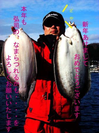 お正月用2012Vol