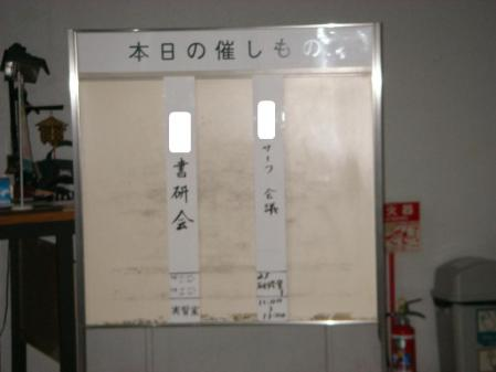 IMGP4743 - コピー