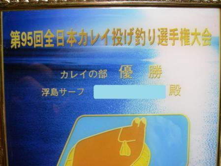 IMGP5024 - コピー