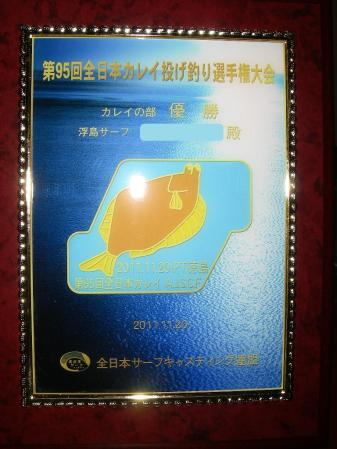 IMGP5022 - コピー