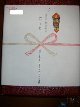 IMGP5025 - コピー