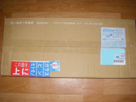 IMGP7075 - コピー