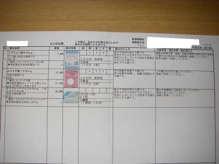 IMGP7438 - コピー