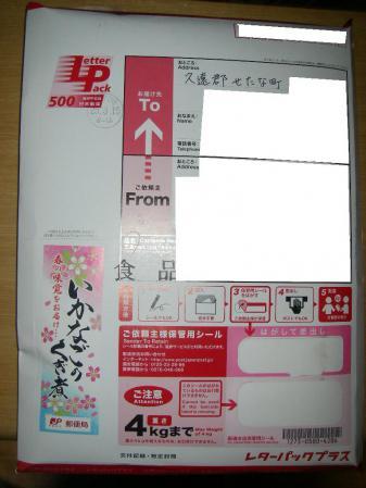 IMGP7443 - コピー