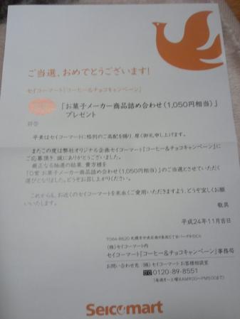 CAM00512.jpg